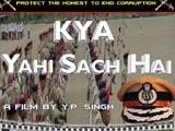 Kya Yahi Sach Hai (2011)