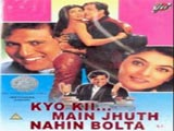 Kyoki Main  Jhuth Nahin Bolta (2001)