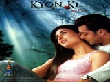 Lyrics / Video of Song : Kyon Ki Itna Pyar Tumko Karte Hai Hum (Sad)