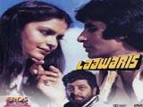 Laawaris (1981)