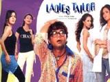 Ladies Tailor (1981) - Cast & Crew - IMDb