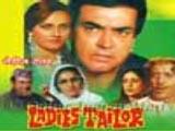 Ladies Tailor (1981)