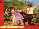 Ladki Pasand Hai (1971)