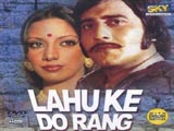 Lahu Ke Do Rang (1979)