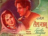 Laila Majnu (1945)