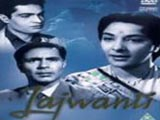Lajwanti (1958)