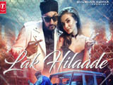 Lak Hilaade (2016)