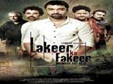 Lakeer Ka Fakeer (2012)