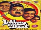 Lakhon Ki Baat (1984)