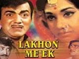 Lakhon Me Ek (1971)