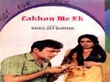 Lakhon Mein Ek (1955)
