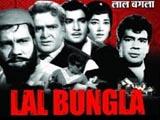 Lal Bangla (1966)