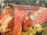 Lal Chunariya (1983)