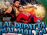 Lal Dupatta Malmal Ka (1988)