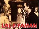 Lal-E-Yaman (1933)