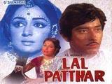 Lal Patthar (1972)