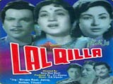 Lal Quila (1961)