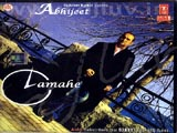 Lamahe - Abhijeet (2006)