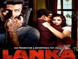 Lanka (2011)