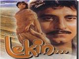 Lekin (1991)