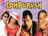 Loh Purush (1999)