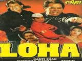 Loha (1997)