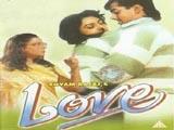 Love (1991)