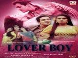 Lover Boy (1985)