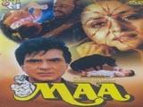 Maa (1991)