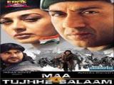Maa Tujhe Salaam (2002)