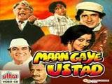 Maan Gaye Ustad (1981)