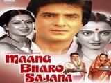 Maang Bharo Sajna (1980)