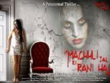 Machhli Jal Ki Rani Hai (2014)