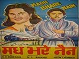 Madbhare Nain (1955)
