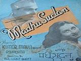 Madhusudan (1941)