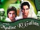Madine Ki Galiyan (1979)