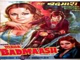 Maha Badmash (1977)