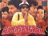 Maha Sangram (1990)