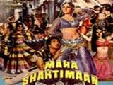 Maha Shaktimaan (1985)