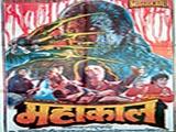 Mahakaal (1994)