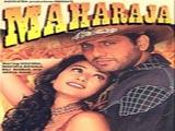 Maharaja (1998)