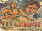Maharaja Vikram (1965)