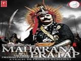 Maharana Pratap (2012)