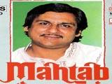 Mahtab (Ghulam Ali) (1990)