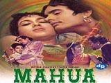 Mahua (1969)