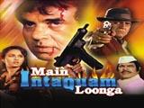 Main Intequam Loonga (1982)