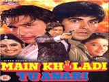 Main Khiladi Tu Anari (1994)