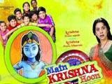 Main Krishna Hoon (2012)