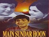 Main Sunder Hoon (1971)