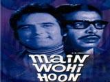 Main Wohi Hoon (1966)